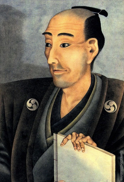 Portrait of a Man of Noble Birth with a Book (Hokusai)