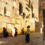 Solomons wall Jerusalem - The wailing wall* (Gerome)