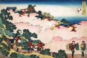 Cherry Blossoms at Yoshino (Hokusai)