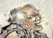 Head of an Old Man (Hokusai)